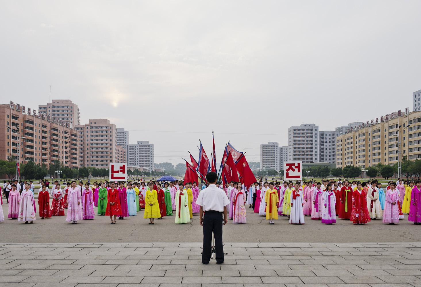 Mass Dance in Pyongyang on the National Day, 63rd Anniversary of DPRK.
