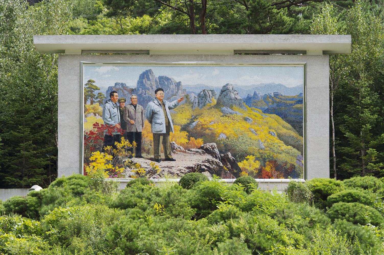 Painting of Kim Jong-Il at Mt. Chilbo.