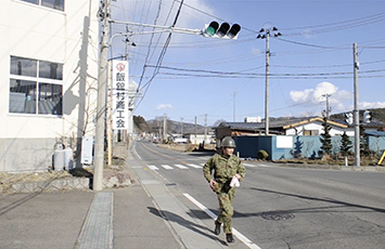 Fukushima_Thumbnail